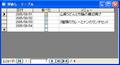 tabledatasheet2