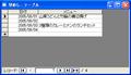 tabledatasheet